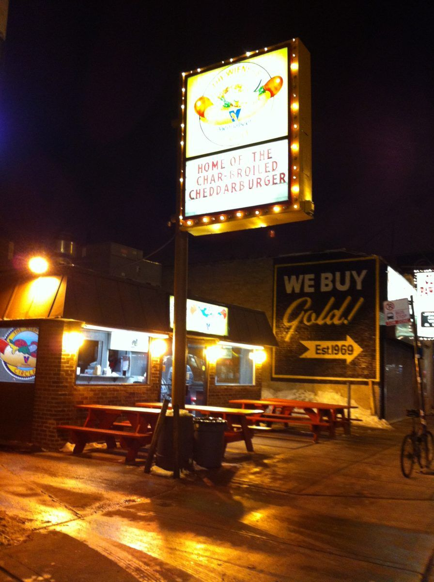 The Wieners Circle Chicago